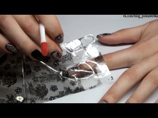 Как пользоваться сеткой для дизайна ногтей